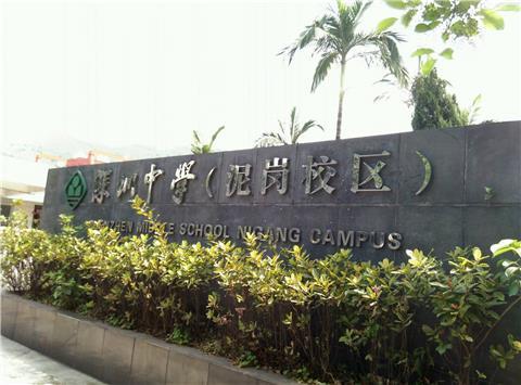 探访泥岗小户型神盘 一周逆天成交20套 - 家在深圳