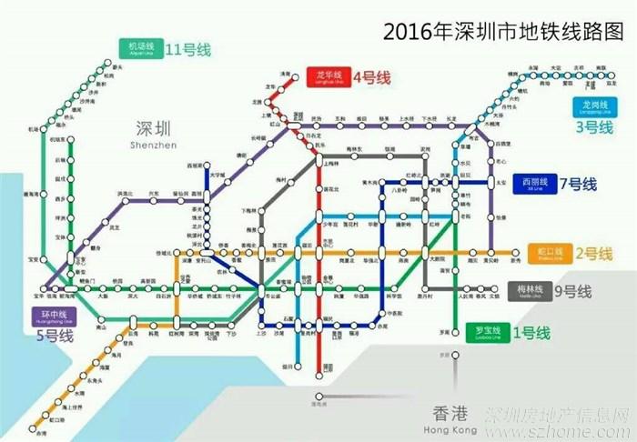 深圳最新地铁图,收藏.